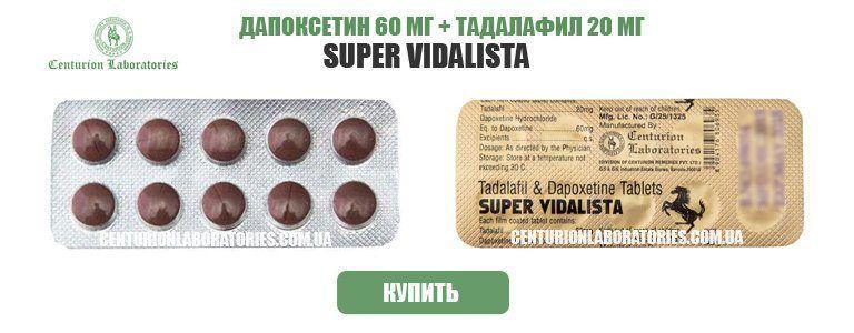 SUPER VIDALISTA