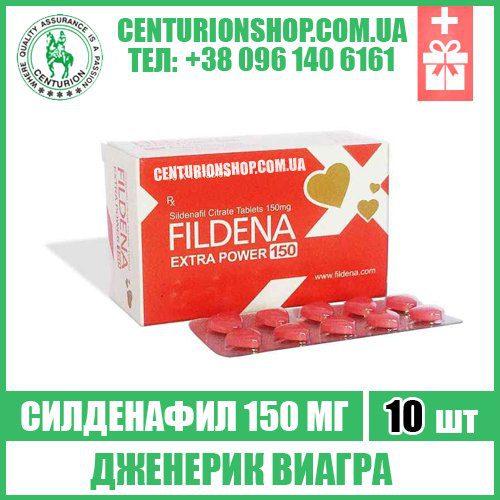 Prescription viagra from canada