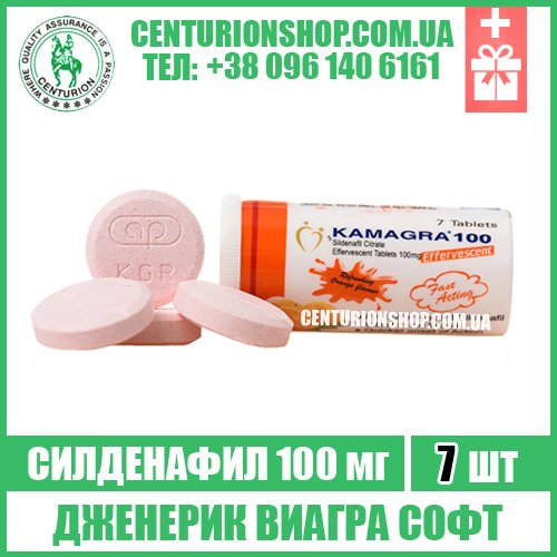 Купить kamagra fizz herbal viagra india