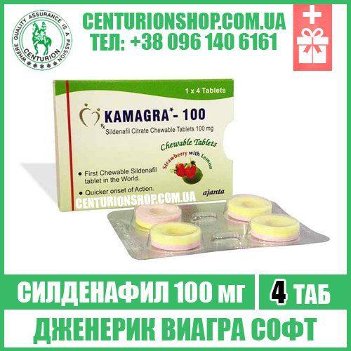 Kamagra 100 mg инструкция ejaculation time after taking viagra