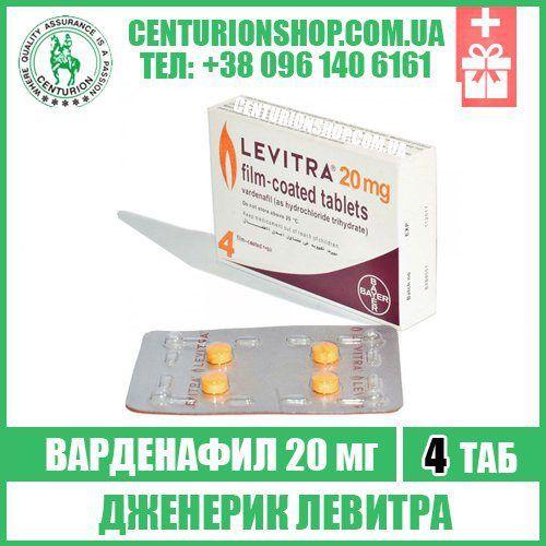 Левитра levitra варденафил cialis 10mg tablets price