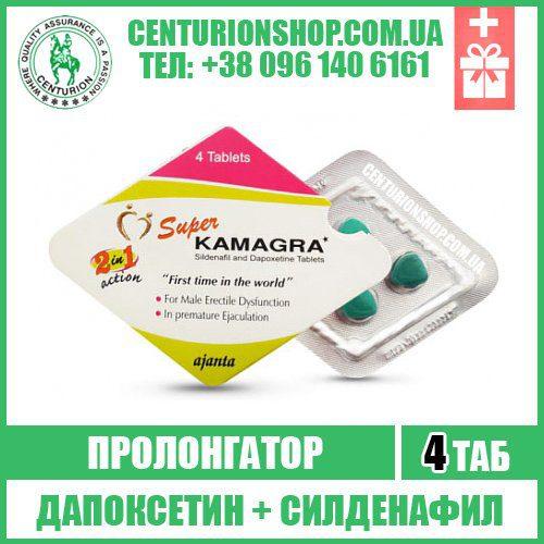 super kamagra силденафил+дапоксетин