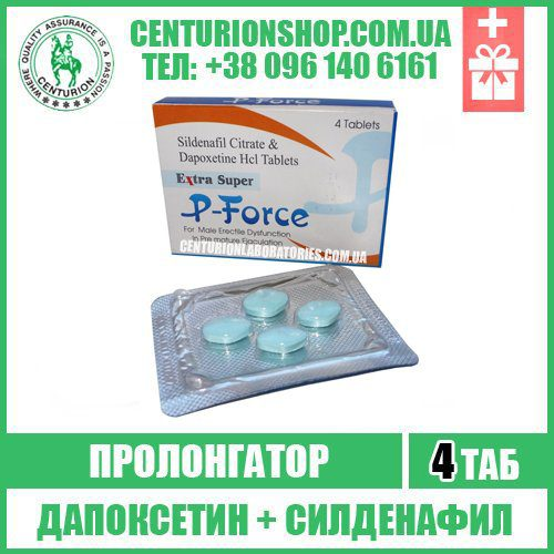 Lowest price cialis 20mg brand in usa